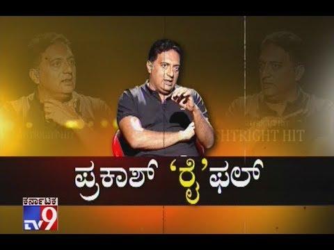 Prakash 'Rai'fle : Prakash Rai Clarifies Several Controversies Over Modi, Tajmahal