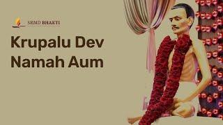 Krupalu Dev Namah Aum