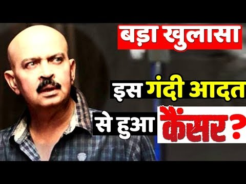 This Is The Real Reason Behind Rakesh Roshan Cancer?