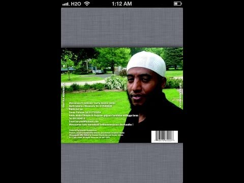 Raayyaa Abbaamacca 14 (Afaan oromo manzuma) Oromo islamic poam