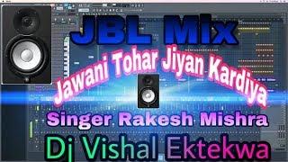 Video dj good luck bhojpuri/ - Download mp3, mp4 Gori Tori
