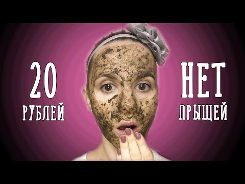 Домашний химический пилинг для лица от черных точек и пигментных пятен