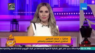 عسل أبيض - د. محمد الحسانين: شهر الصيام لا بد أن يكون فترة لصيانة الجهاز الهضمي