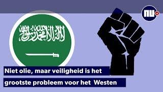 Hoeveel macht heeft Saoedi-Arabië tegenover het Westen?