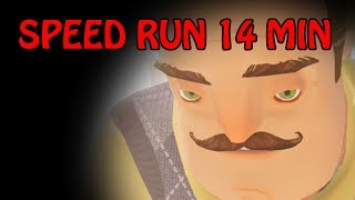 Hello Neighbor Beta 3 Speedrun [14 MINUTES]