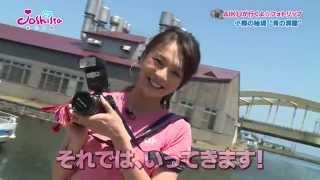 STVで毎週月曜深夜24:59~放送中の女子的トーク情報バラエティ【ジョシ...
