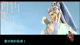 【金光KUSO】愛擦擦原曲:愛啦啦填詞:歸離調\瞳七演唱:瞳七MV製作:歸...