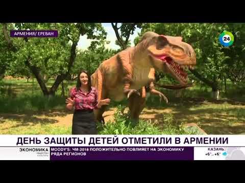 В Ереване 1 июня можно было попробовать бургер от президента
