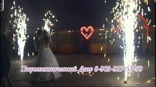 Свадьба в ресторане Фан-Фан, Омск