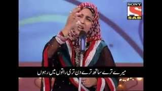 Shabeena Adeeb Ghazal