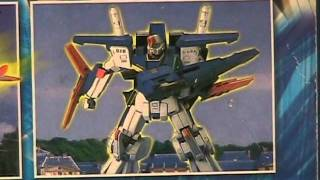 ROBOT KING - a song about the best bootleg Gundam toy ever