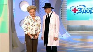 [1 канал] Здоровье с Еленой Малышевой (5 июля 2015) Full HD 1080p