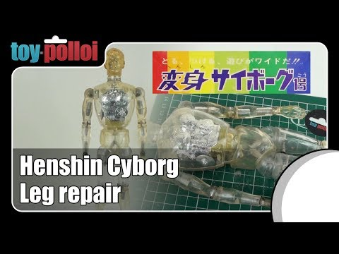 Fix it guide - Re-attach a Henshin Cyborg legs