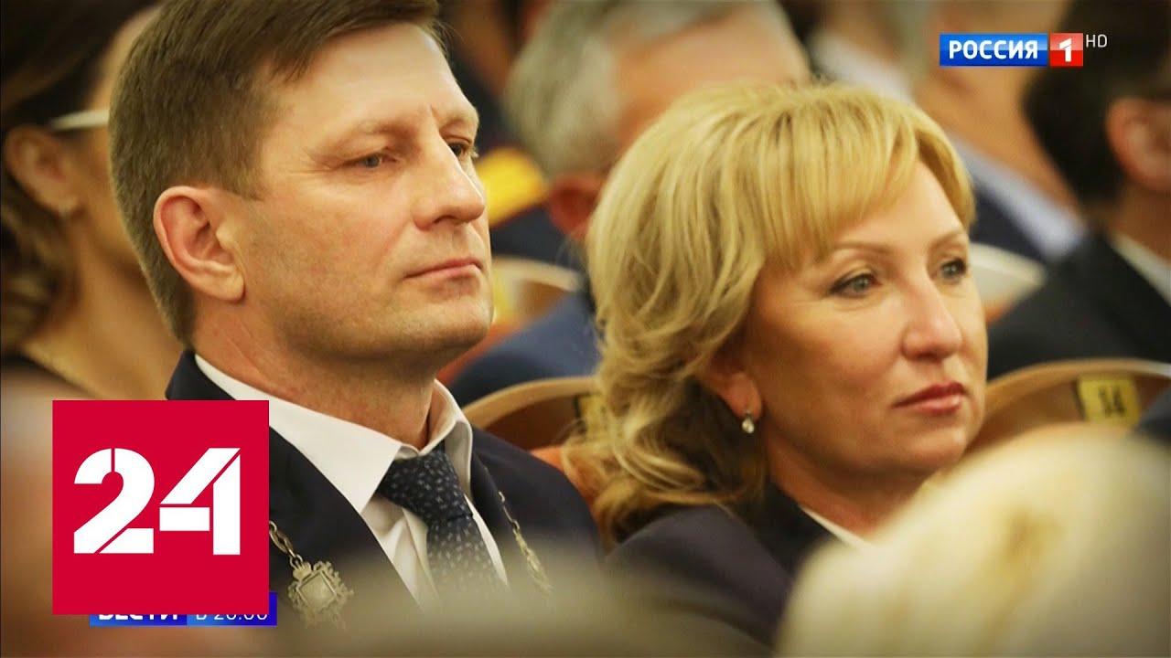 Фургал остается под стражей: новые подробности по делу губернатора - Россия 24