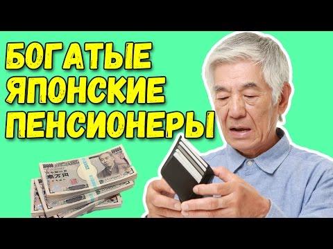 Страховая пенсия -