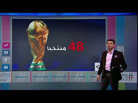 بي_بي_سي_ترندينغ: تغريدة تركي آل الشيخ بشأن دعم ملف استضافة المغرب لكأس العالم تثير ردود فعل  - 18:22-2018 / 3 / 19