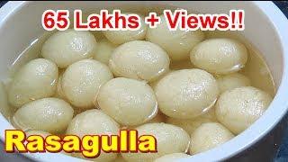 Tasty & Spongy RasaGulla Recipe in Tamil | ரசகுல்லா