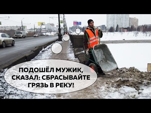 Экологическое преступление в центре Челябинска