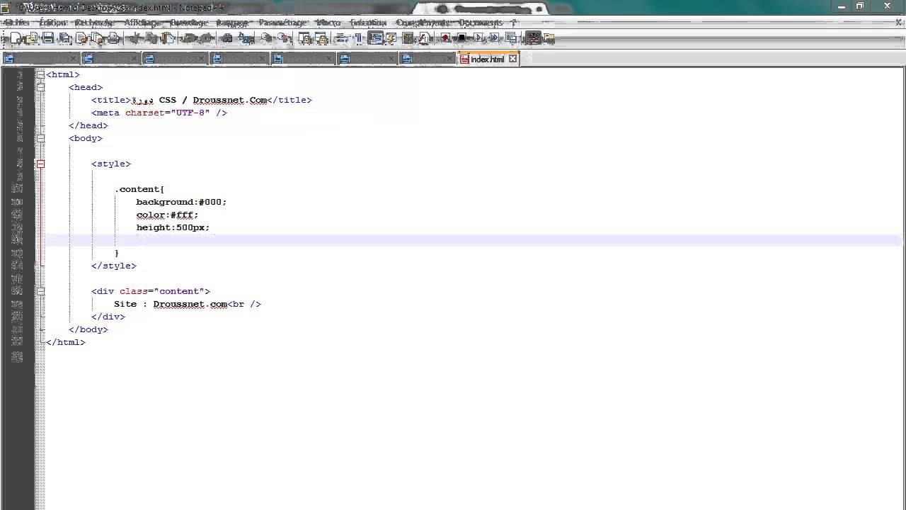دورة CSS : الدرس 17 (خآصية width)