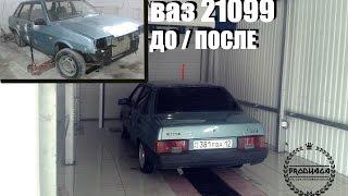 видео  ваз 2199