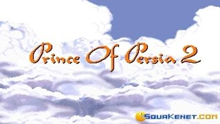 Prince of Persia 2 gameplay (PC Game, 1993)
