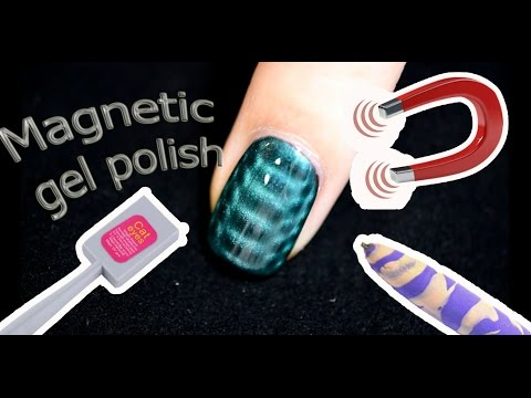 Magnetic Gel Polish
