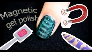(0.02 MB) Magnetic gel polish. Cat eye effect | Red Iguana | April Ryan Mp3