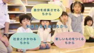 クランテテ三田の紹介動画です。 現在オープニングイベント開催中です。...
