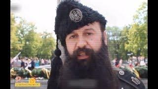 Донбас.Реалии: Сербские наемники участвовали в оккупации Крыма и войне на Донбассе