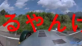 SEVENN160で阿蘇大観峰までドライブしたドラレコ動画です.