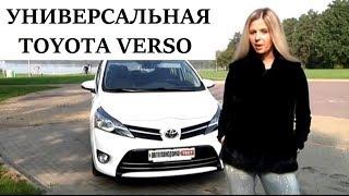 Toyota Verso: народный тест-драйв Автопанорама