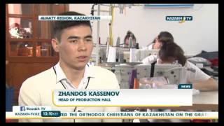В Алматинской области запустили производство одежды с GPS-навигатором - KazakhTV(, 2016-03-01T12:14:08.000Z)