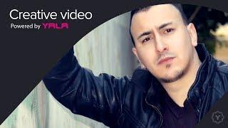 Erore - Lmersoul Feat Cheb Zino (Audio)