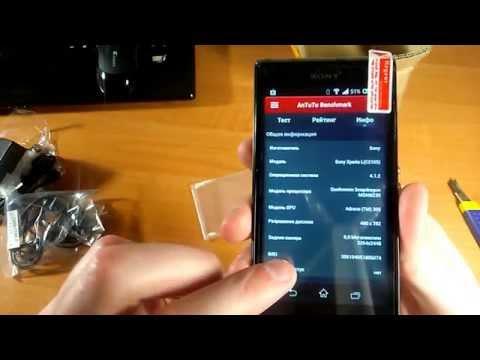 Посылка из Китая. Aliexpress. Sony Xperia L S36h C2105 Qualcomm 8MP мини обзор
