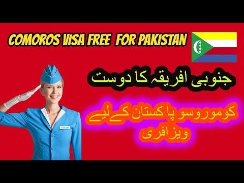 Comoros Islands visa free  for Pakistan | Visa policy 2019 .