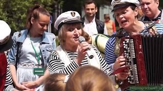 """Фестиваль """"Рыбалка на Школьном"""""""