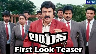 Lion First Look Teaser | Nandamuri Balakrishna, Trisha | Latest Telugu Movie Trailer 2015