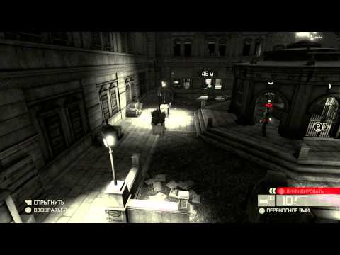 Splinter Cell: Conviction Coop Company [RUS] part 1