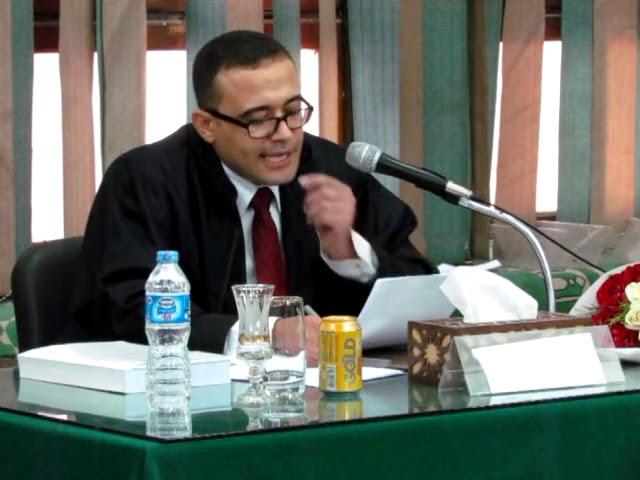 مقدمة رسالة الدكتوراة والنطق بالحكم للدكتور إبراهيم عافية، سنة 2016م