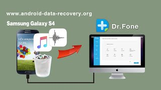 How to Recover Audio/Songs from Samsung Galaxy S4, S4 Zoom on Mac EI Capitan 10.11