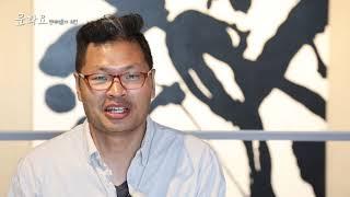 [문화요] 22회 ('최선 작가 원')