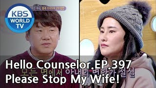 My wife is overly clean and decides everything on her own. [Hello Counselor/ENG, THA/2019.01.28]