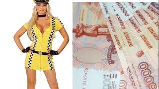 Сколько зарабатывают таксисты? (такси заработок)(В этом видео я подробно расскажу про то, сколько зарабатывают на самом деле таксисты. Ты узнаешь средний..., 2013-10-17T09:21:33.000Z)