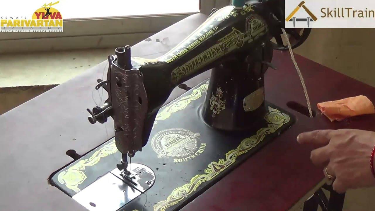 Basic Maintenance Of Tailoring Sewing Machine Part 1 Hindi Washing Motor Capacitor Wiring Diagram