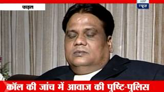Mumbai: Fresh case against Chhota Rajan's aide DK Rao