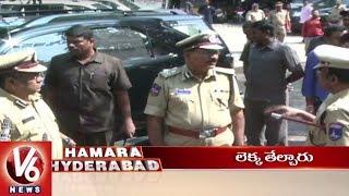 10 PM Hamara Hyderabad News | 18th January 2018 | V6 Telugu News