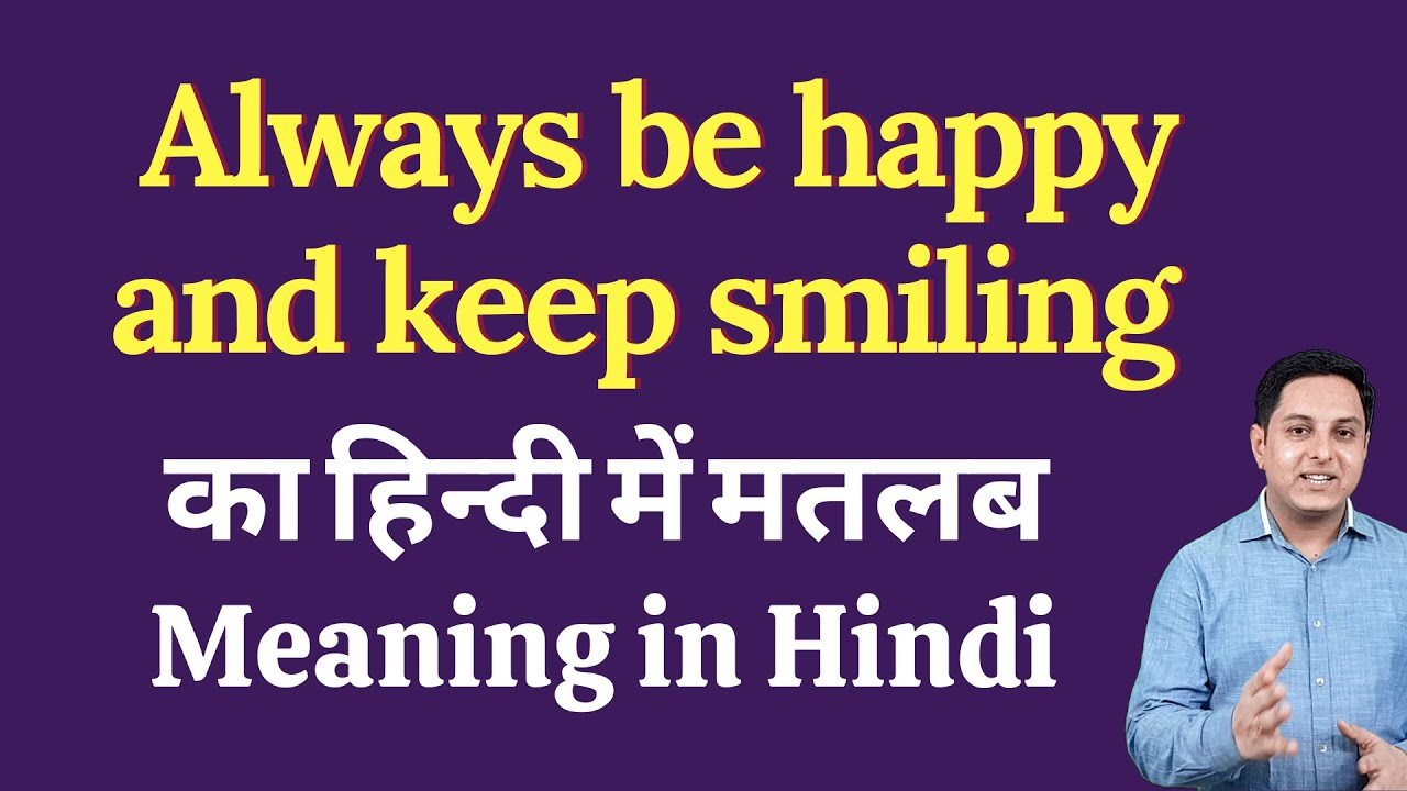 Always be happy and keep smiling meaning in Hindi   Always be happy and  keep smiling ka kya matlab h