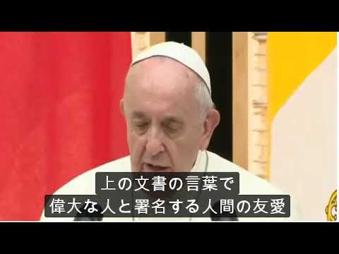 Pope Francis: [with Japanese Sub]  Tokyo-Meeting With Authorities 25-11-2019
