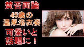 【関連動画紹介】 平子理沙の整形劣化で別人!頬、目、唇崩壊! https:/...