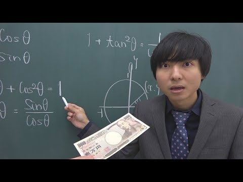 予備校講師にいきなり1万円あげて「30分以内で使い切って」と言ったらどんな使い方をするのか?【ヨビノリたくみ(ドラゴン堀江講師)コラボ】